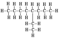 4-ethyloctane